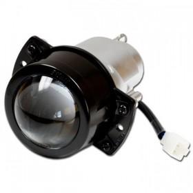 Dálkové a tlumené elipsoidní světlo, černé, H1 55W